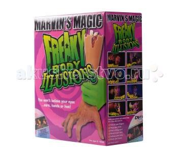 Marvins Magic Набор фокусов Смешные ужасы с  рукой Marvin's