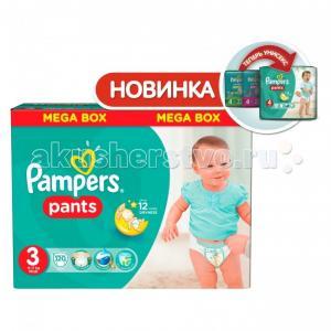 Подгузники-трусики Pants Midi р.3 (6-11 кг) 120 шт. Pampers