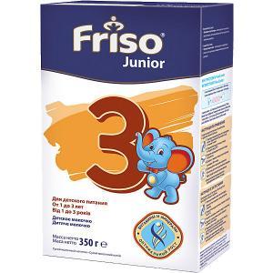 Детское молочко  3 Джуниор, с 12 мес, 700 г Friso