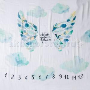 Пеленка  муслиновая Фотопеленка с крыльям 120х120 MamSi
