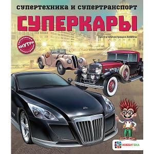Энциклопедия Суперкары АСТ-ПРЕСС
