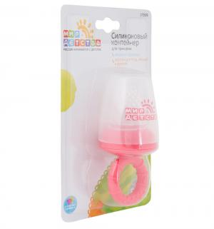 Контейнер  силиконовый, цвет: розовый Мир Детства