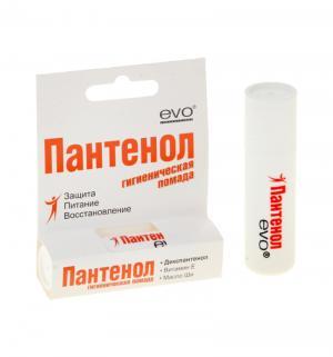 Гигиеническая помада  Пантенол, 2.8 гр Evo