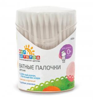 Ватные палочки для ежедневной гигиены , 100 шт Мир Детства