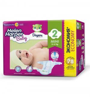 Подгузники  Baby Mini (3-6 кг) 78 шт. Helen Harper