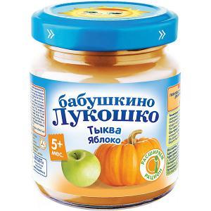 Пюре  тыква яблоко, с 5 мес, 6 шт х 100 г Бабушкино Лукошко