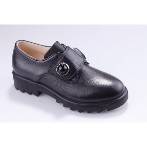 Туфли Minimen. Цвет: черный
