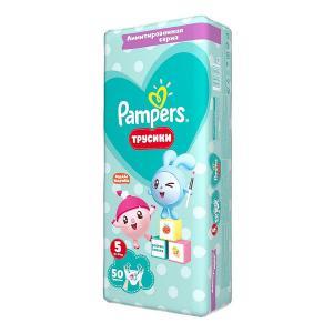 Трусики-подгузники  «Малышарики», р. 5, 12-17 кг, 50 шт Pampers