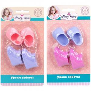 Обувь для куклы 38-43 см  ботиночки и туфли, Mary Poppins