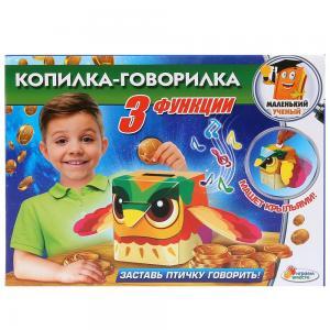 Набор для опытов  Маленький ученый Копилка-говорилка Играем Вместе
