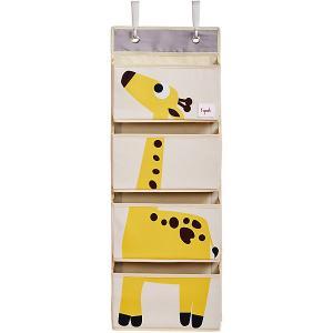 Органайзер на стену  Жираф 3 Sprouts. Цвет: желтый