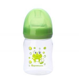 Бутылочка  Мои первые друзья полипропилен с рождения, 150 мл, цвет: зеленый Курносики
