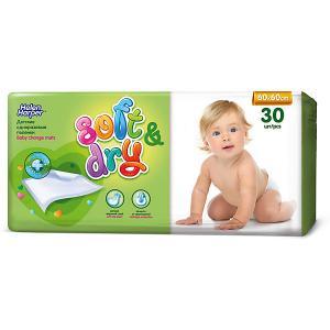 Детские пеленки  Soft&Dry 60*60 30шт Helen Harper. Цвет: разноцветный