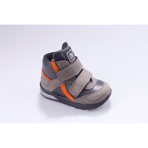 Ботинки Minimen. Цвет: серый