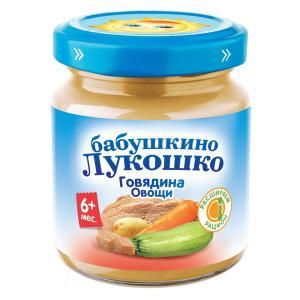Пюре  овощное-говядина, с 7 месяцев, 100 г Бабушкино лукошко