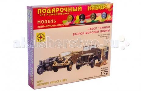 Модель Подарочный набор техники Второй мировой войны Моделист