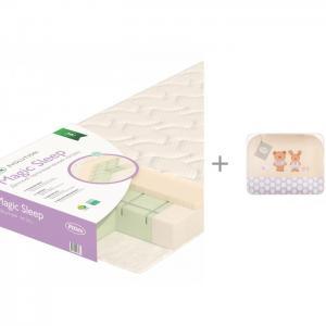 Матрас  Magic Sleep 119х60 см и Комплект в кроватку Perina Лапушки Плитекс