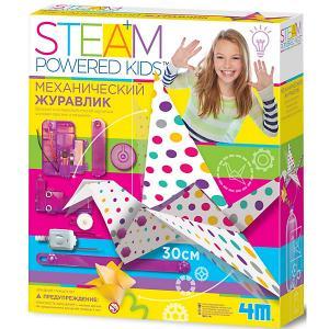 Набор для конструирования  Steam Powered Kids Механический журавлик 4M. Цвет: разноцветный