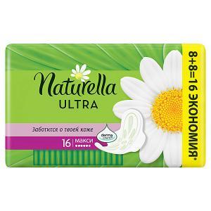 Женские ароматизированные прокладки NATURELLA ULTRA Maxi (с ароматом ромашки) Duo, 16 шт.. Цвет: weiß/beige