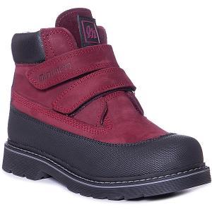 Туфли Minimen. Цвет: бордовый