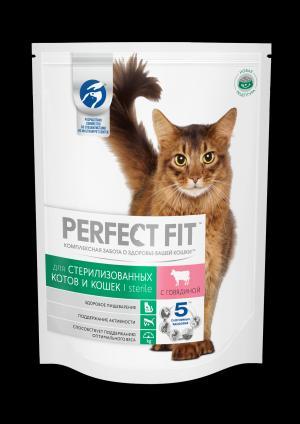 Сухой корм  для взрослых кошек после стерилизации, говядина, 650г Perfect Fit