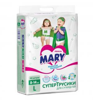 Трусики-подгузники  Детские (8-14 кг) 44 шт. Mary
