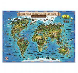 Учебная карта Животный и растительный Мир Земли Globen