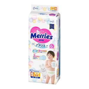 Подгузники  (12-20 кг) шт. Merries