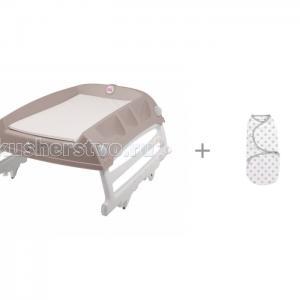 Пеленка  Конверт для пеленания на липучке Swaddleme с пеленальным столиком Ok Baby Flat Summer Infant
