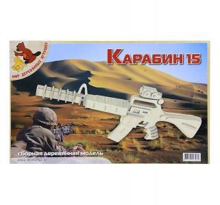 Сборная деревянная модель  Карабин 15 Мир Деревянных Игрушек