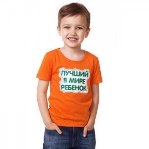 Детская футболка Лучший в мире ребенок Ехидна
