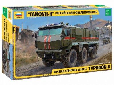 Сборная модель Российский бронеавтомобиль Тайфун-К Звезда