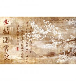 Коврик  Japanese manuscript Valiant