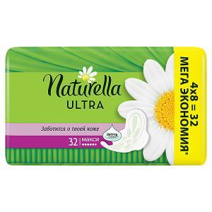 Женские ароматизированные прокладки NATURELLA ULTRA Maxi (с ароматом ромашки) Quatro, 32 шт.. Цвет: weiß/beige