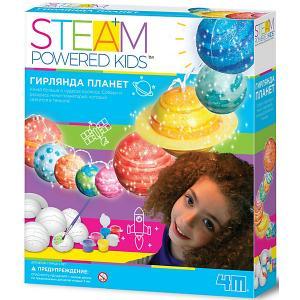Набор для конструирования  Steam Powered Kids Гирлянда планет 4M. Цвет: разноцветный