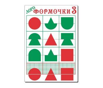 Деревянная игрушка  Логоформочки 3 Игры Воскобовича