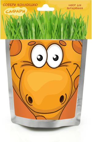 Набор для выращивания Жираф (коллекция Сафари) Happy Plant