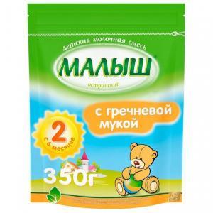 Молочная смесь  2 с гречневой мукой 6 месяцев, 350 г Малыш Истринский