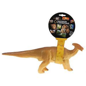 Игровая фигурка  Рассказы о животных Динозавр паразауролоф Играем вместе