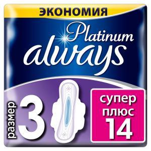 Прокладки  гигиенические с крылышками р. 3 Ultra Platinum Super Plus, 14 Always