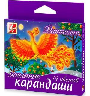 Пастель масляная  Фантазия 12 цв. Луч