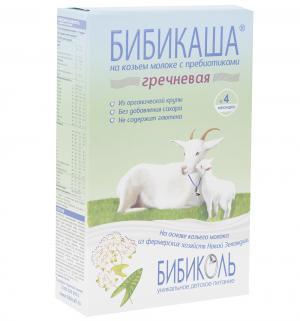 Каша  молочная гречневая на козьем молоке с 4 месяцев 200 г Бибиколь