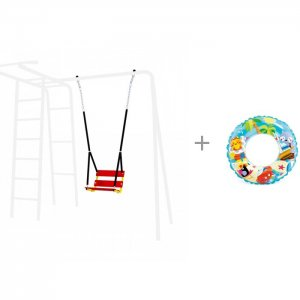 Качели  цепные 1.Д-26.05 и Надувной круг для плавания Intex Морской мир 61 см Romana