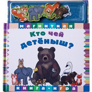 Первая книга малыша Магнитные книжки Кто чей детёныш Новый формат