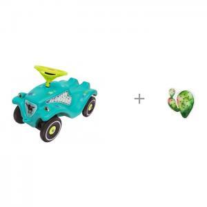 Каталка  Детская машинка пушкар Bobby Car Classic Racer 2 и Нордпласт Набор для песка № 8 BIG
