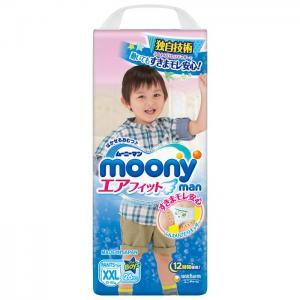 Трусики  для мальчиков (13-25 кг) 26 шт. Moony