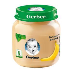 Пюре  только банан, с 6 месяцев, 130 г Gerber