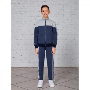 Спортивный костюм для мальчика (толстовка и брюки) 927029 Luminoso
