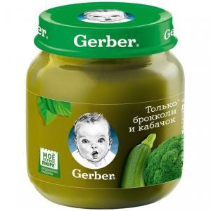 Пюре  брокколи-кабачок с 6 месяцев, 130 г Gerber