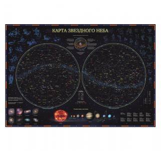 Учебная карта  Звездное небо Globen